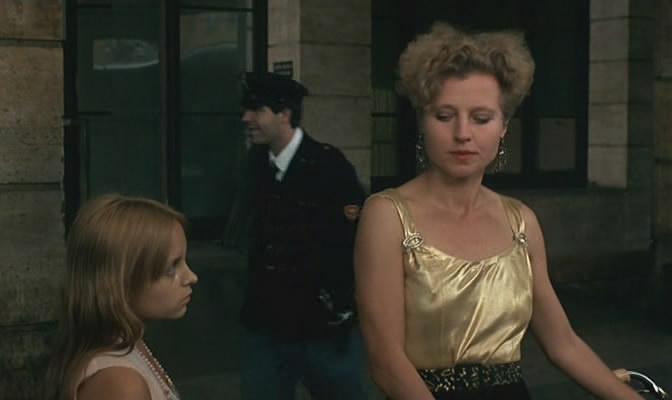 История Пьеры - очень странный фильм
